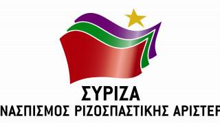 Καταδικάζει ο ΣΥΡΙΖΑ το ρόλο του αντιπροέδρου της ΕΕΤΤ στη Νέα Δημοκρατία