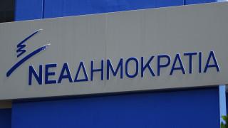 ΝΔ: Είναι σαφές ότι ο κ. Τσίπρας έχει χάσει κάθε επαφή με την πραγματικότητα