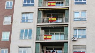 Ισπανία: Εθνική εορτή με την «πληγή» της Καταλονίας να παραμένει ανοιχτή