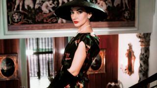 Maria by Callas: Η ανέκδοτη ζωή της μεγάλης ντίβας σε μια έκδοση για συλλέκτες