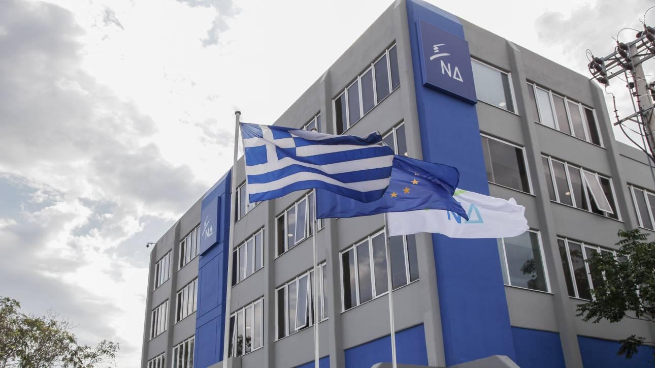 ΝΔ: Είναι προφανές ότι ο κ. Τσίπρας πετάει εδώ και καιρό στα σύννεφα