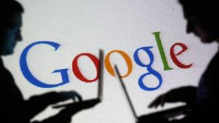 Διέπραξε ληστεία αφού είχε αναζητήσει στη Google: «Πώς μπορείς να κάνεις ληστεία σε τράπεζα»