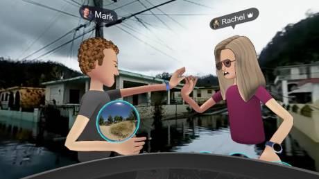 Σφοδρή κριτική για το εικονικό ταξίδι του Ζάκερμπεργκ στο Πουέρτο Ρίκο
