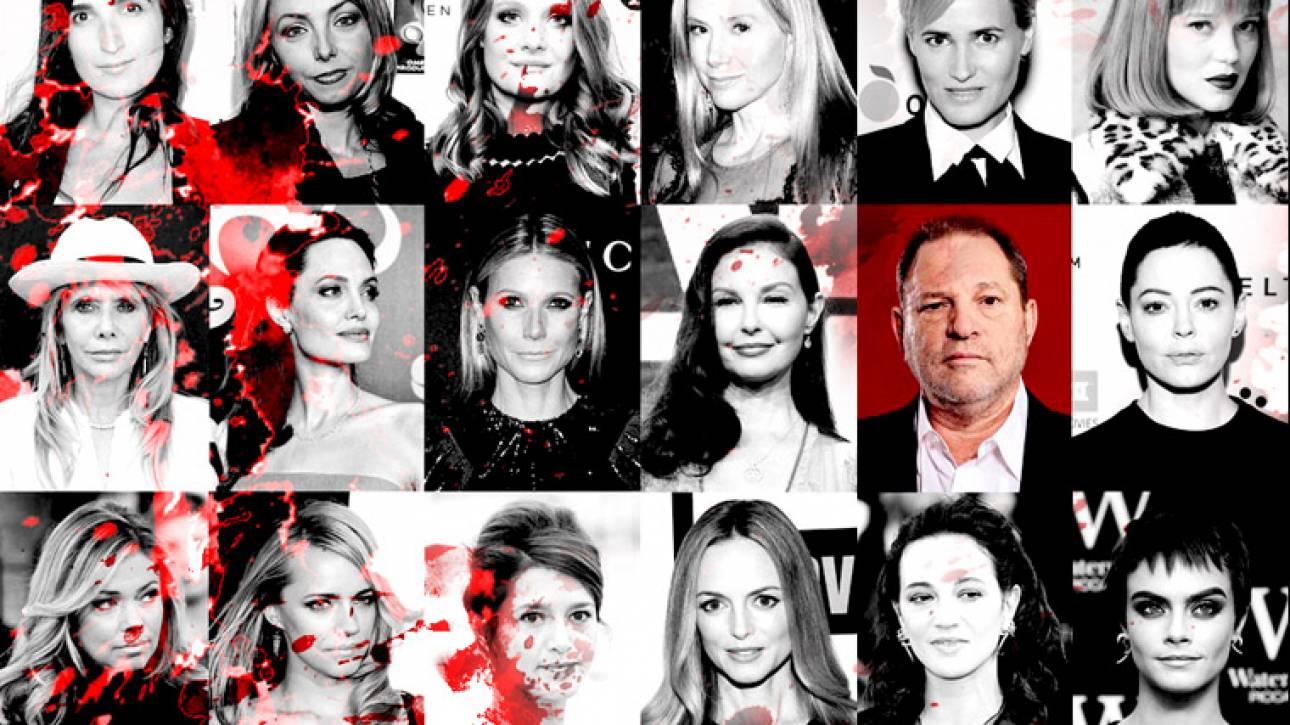 Σκάνδαλο Γουάινσταϊν: Το Χόλιγουντ της συνενοχής είναι γυμνό