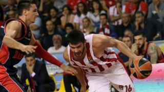 EuroLeague: Ξεκίνημα με νίκη επί της Μπασκόνια ο Ολυμπιακός (vid)