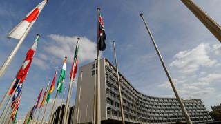 UNESCO: Προς αναζήτηση νέου διευθυντή μετά την αποχώρηση ΗΠΑ και Ισραήλ
