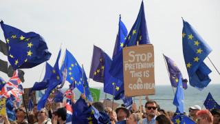 Brexit: Χιλιάδες Βρετανοί ζητούν την υπηκοότητα χωρών της Ε.Ε.