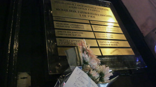Μιχάλης Ζαφειρόπουλος: Η σιωπηλή διαμαρτυρία έξω από το γραφείο του και το γράμμα που συγκλόνισε