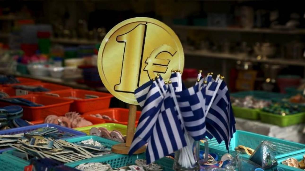 «Άφαντα» τα κέρδη από τα ελληνικά ομόλογα που κατέχει το Ευρωσύστημα