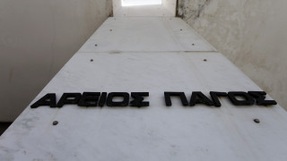 Παρέμβαση της εισαγγελέως του Αρείου Πάγου για υπόθεση βιασμού 12χρονου παιδιού
