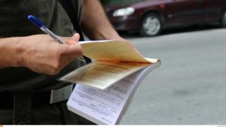 Κλειδωμένα ΑΦΜ για χρέη στους Δήμους