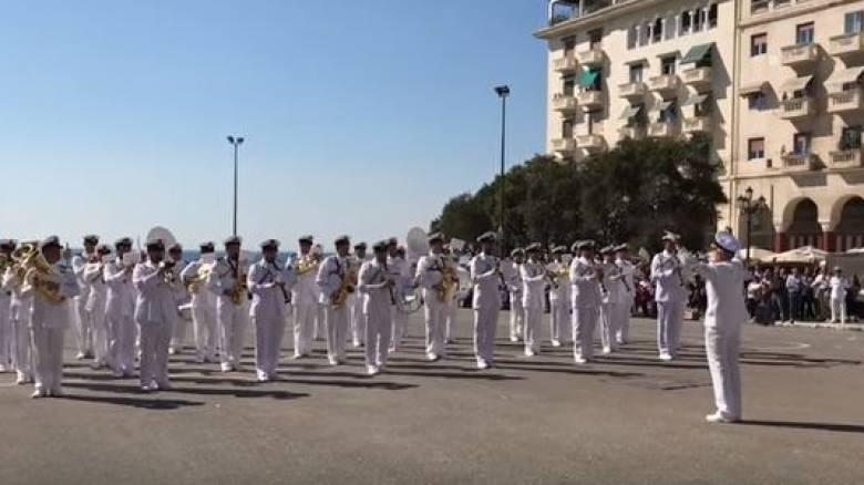 H μπάντα του Πολεμικού Ναυτικού παίζει... Despacito (vid)
