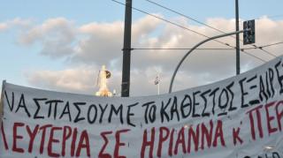 Σήμερα η εκδίκαση της αίτησης αναστολής για την Ηριάννα και τον Περικλή