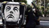 Ο Αλέξης Τσίπρας έγινε γκράφιτι σε κάδο σκουπιδιών (pics)