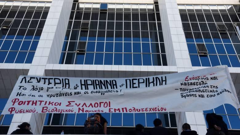 Απορρίφθηκαν οι αιτήσεις αποφυλάκισης Ηριάννας - Περικλή
