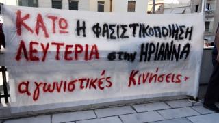 ΣΥΡΙΖΑ και ΚΚΕ: Αντίθετη με το κοινό περί δικαίου αίσθημα η απόφαση για την Ηριάννα