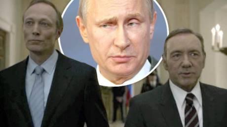 Ρώσοι χάκερ μελέτησαν το House of Cards για να στρέψουν τους Αμερικανούς εναντίον της Κλίντον