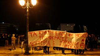 Συγκέντρωση αλληλεγγύης στο Σύνταγμα για την Ηριάννα και τον Περικλή (pics)