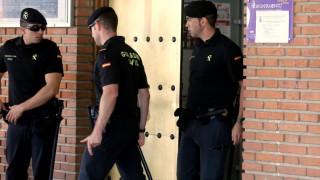 Ισπανία: Ποινές φυλάκισης σε δύο Καταλανούς αυτονομιστές με την κατηγορία της εξέγερσης