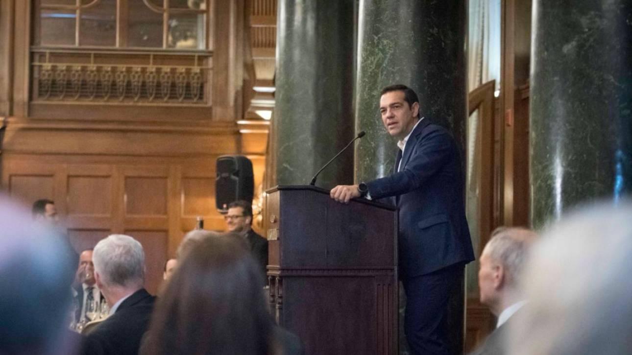 Τσίπρας: Η Ελλάδα χρειάζεται τις αμερικανικές επενδύσεις