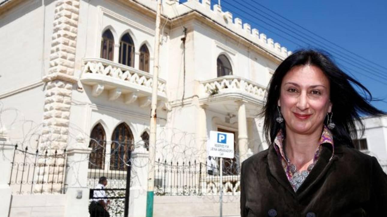 Γιος δολοφονημένης δημοσιογράφου στη Μάλτα: Η μητέρα μου δολοφονήθηκε για τις αποκαλύψεις της