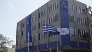 ΝΔ: Πρωθυπουργός των φόρων ο Αλέξης Τσίπρας