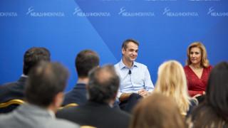 Με τους 32 «νέους» της ΝΔ συνομίλησε ο Κυριάκος Μητσοτάκης (pics)
