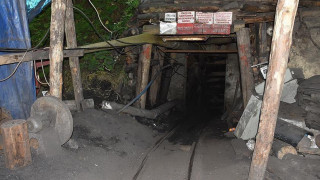 Κατέρρευσε τμήμα ανθρακωρυχείου στην Τουρκία - Τουλάχιστον 4 νεκροί (pics&vid)