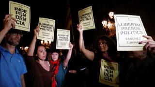 Ισπανία: Αντισυνταγματικός ο νόμος για το δημοψήφισμα της Καταλονίας