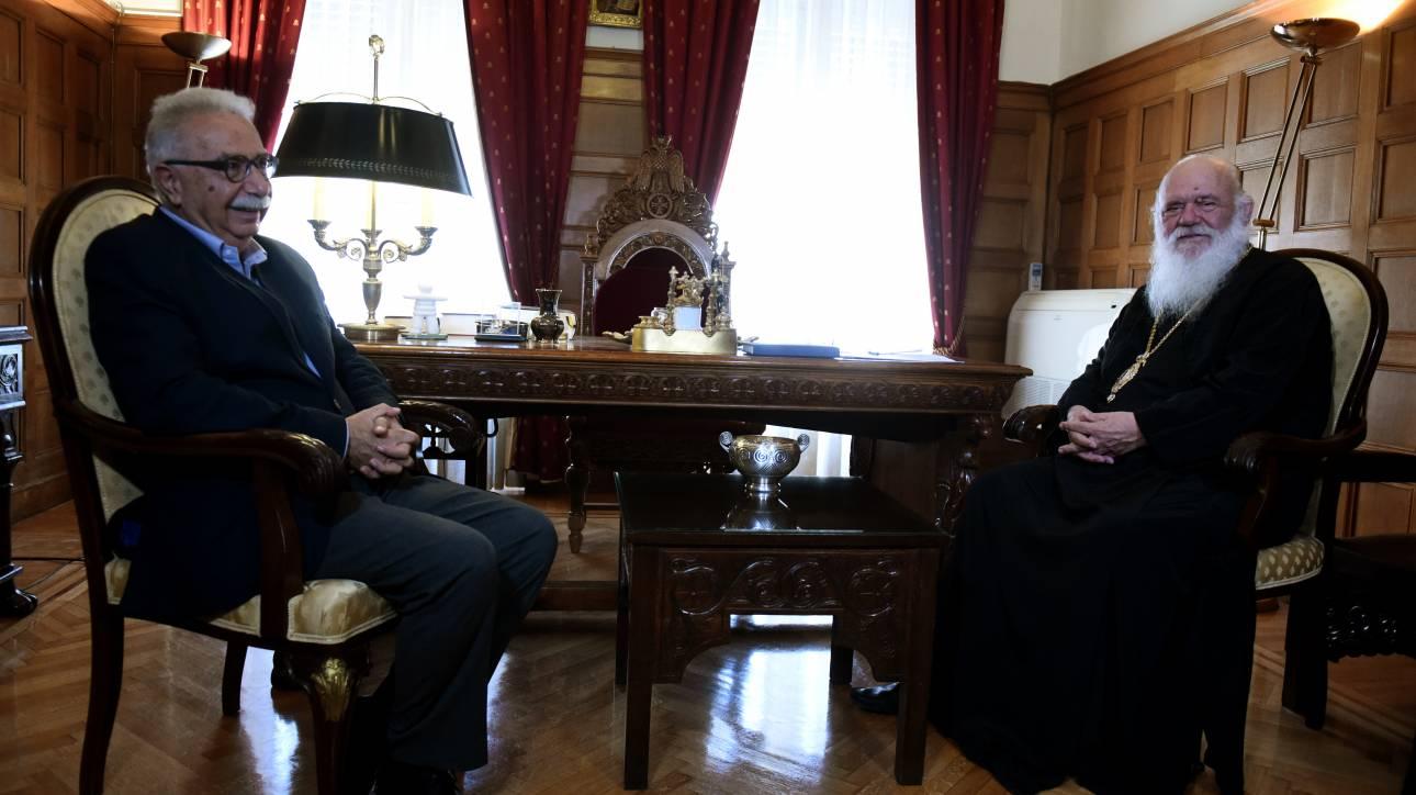 Η αξιοποίηση της εκκλησιαστικής περιουσίας στο επίκεντρο της συνάντησης Ιερώνυμου - Γαβρόγλου