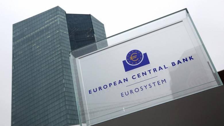 Οι προσδοκίες για το QE κρατούν χαμηλά τις αποδόσεις των ευρωπαϊκών ομολόγων