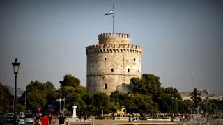 Θεσσαλονίκη:Στις 30 Οκτωβρίου οι εκδηλώσεις της επετείου απελευθέρωσης από τους Γερμανούς