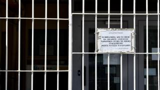 Το Παρατηρητήριο Ανθρωπίνων Δικαιωμάτων ζητάει από την Ελλάδα να μην εκδώσει ακτιβιστή