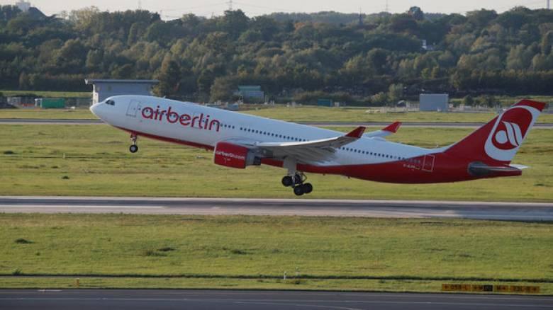 Γερμανία: Επικίνδυνος «αποχαιρετιστήριος» ελιγμός αεροσκάφους με 200 επιβάτες (vid)