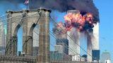 Αμερικανίδα υπουργός: Οι τζιχαντιστές σχεδιάζουν νέα 11η Σεπτεμβρίου