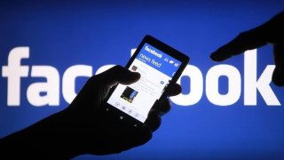 Νέο «παιχνίδι» του Facebook ενθαρρύνει εφήβους να εξαφανιστούν