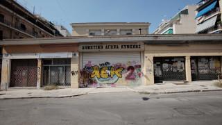 Η Δημοτική Αγορά Κυψέλης ξανανοίγει τις πόρτες της