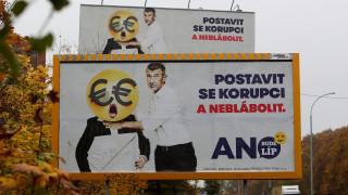 Στις κάλπες οι Τσέχοι: Ανησυχούν οι Βρυξέλλες για το ποσοστά του Μπάμπις