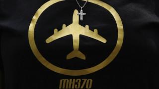 Μαλαισία: Οι διαπραγματεύσεις για την επανεκίννηση των ερευνών της πτήσης MH370 συνεχίζονται
