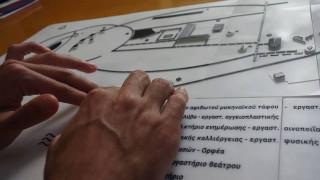 Πιερία: Γράφει ιστορία με τον πρώτο απτικό χάρτη αρχαιολογικού χώρου