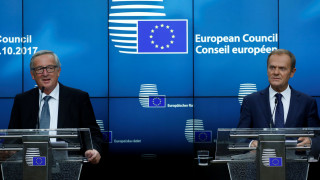 Τουσκ: Ανοιχτή στην ένταξη της Τουρκίας η ΕΕ, αλλά η σημερινή κατάσταση στη χώρα το δυσκολεύει