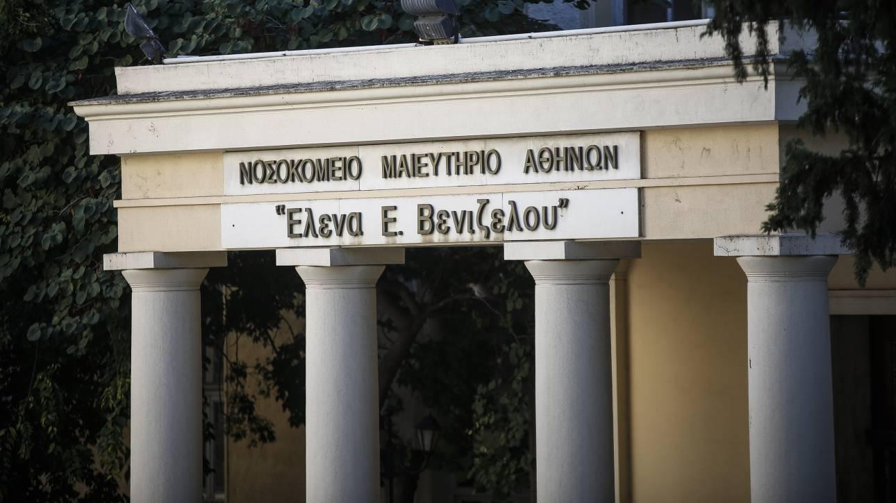 Εισαγγελέας για διασπορά ψευδών ειδήσεων για τη «χολέρα» στο Έλενα