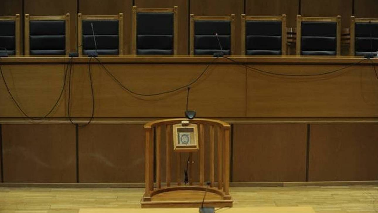 «Παγώνει» η υποβολή δηλώσεων πόθεν έσχες για δικαστές και εισαγγελείς