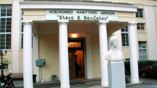 Αρνητικά τα αποτελέσματα του ΚΕΕΛΠΝΟ για την φερόμενη χολέρα στο νοσοκομείο «Έλενα»