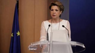 Γεροβασίλη: Η Ελλάδα έχει επιστρέψει δυναμικά στο διεθνές προσκήνιο