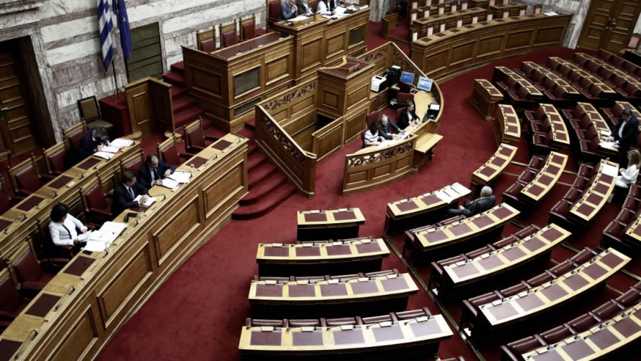 Περισσότεροι από 160 πρώην βουλευτές διεκδικούν αναδρομικά 15 εκατ. ευρώ