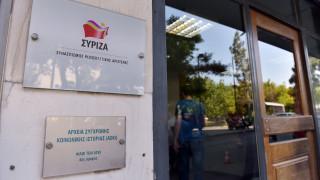 ΣΥΡΙΖΑ: Πολιτικά ανήθικες οι προσφυγές πρώην βουλευτών για τις αποδοχές τους