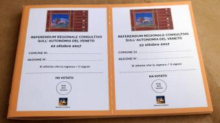 Δημοψήφισμα Ιταλία: Μέτρια η προσέλευση στις κάλπες