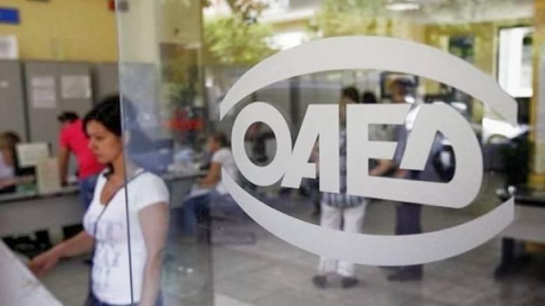 Πρόσληψη εργασιακών συμβούλων στον ΟΑΕΔ