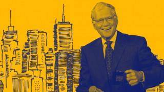 Ντέιβιντ Λέτερμαν: Βραβείο στο βετεράνο της μακροβιότερης τηλεοπτικής εκπομπής των ΗΠΑ
